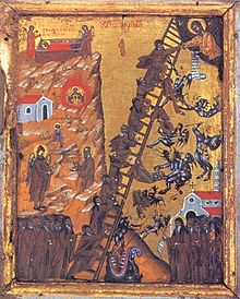 220px-StJohnClimacus